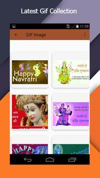 Navratri Gif Collection poster