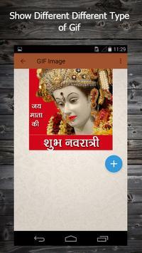 Navratri Gif Collection apk screenshot