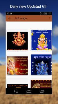 Ganesha Gif Collection poster