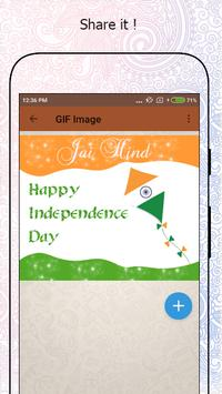 Independence GIF poster