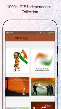 Independence GIF screenshot 2