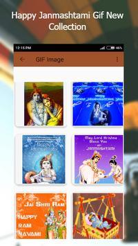 Janmashtami Gif apk screenshot