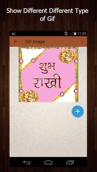 Rakshabandhan Gif apk screenshot