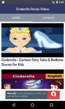 Real Cinderella Story for Kids VIDEOs screenshot 1