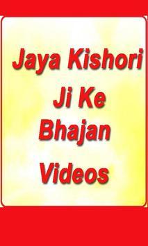 Jaya Kishori Ji Ke Bhajan Videos screenshot 1