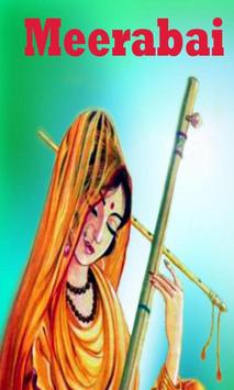 Meerabai Ke Bhajan Videos apk screenshot