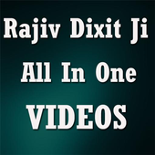 Rajiv Dixit Ji - All In One Videos icon