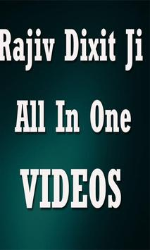 Rajiv Dixit Ji - All In One Videos poster