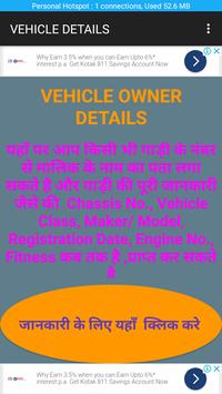Vehicle Owner Detail poster