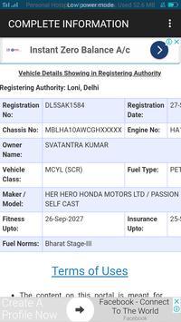 Vehicle Owner Detail apk screenshot