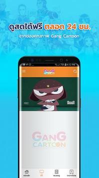 Gang Cartoon apk screenshot