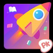 PlayKids Stories - Kids Books icon