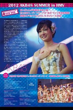 HMV フリーペーパー ISSUE235  AKB48特集 screenshot 3
