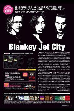 HMV フリーペーパー ISSUE 243 screenshot 3