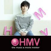 HMV フリーペーパー ISSUE 244 icon