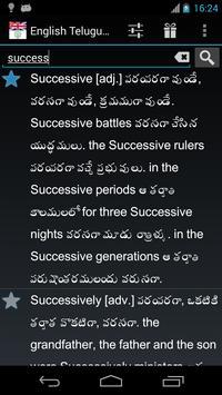 Offline English Telugu Dictionary screenshot 1