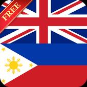 Offline English Tagalog Dictionary icon