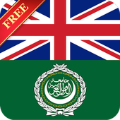 Offline English Arabic Dictionary icon