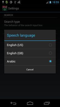 Offline English Arabic Dictionary screenshot 2