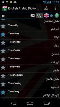 Offline English Arabic Dictionary apk screenshot