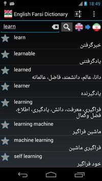 Offline English Farsi Dictionary apk screenshot