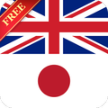 Offline English Japanese Dictionary