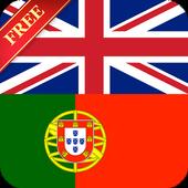 Offline English Portuguese Dictionary icon