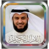 Mishary Al Quran mp3 icon