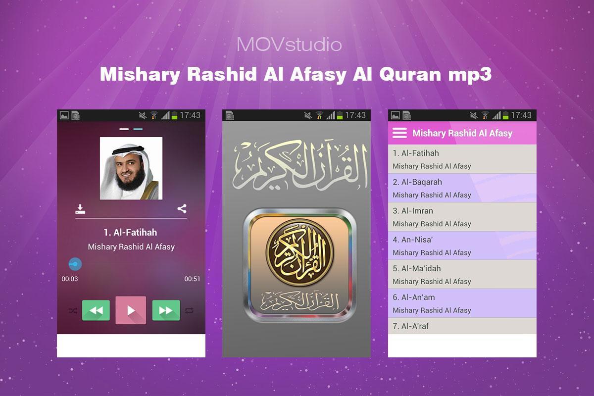 RAR ALAFASY TÉLÉCHARGER CORAN MP3