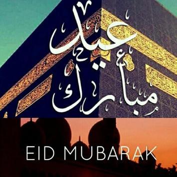 تهاني عيد الفطر 2017 poster