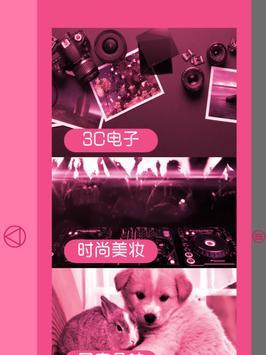 摩漾PP screenshot 7