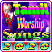 Tamil Worship Songs icon