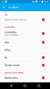 Mozer Chat screenshot 3