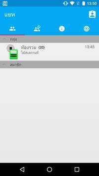 Mozer Chat screenshot 1