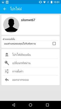 Mozer Chat screenshot 4
