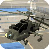 Army Prison Helicopter Escape icon