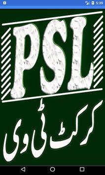 The Pakistan TV LIVE poster