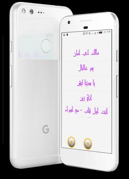 Songs on Badr poster