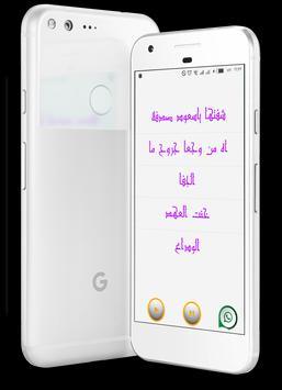 شيلات سلطان البريكي وعبدالله ال مخلص screenshot 1