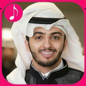 Shilat Abdul Karim Al Harbi and Mohammed Fahd icon