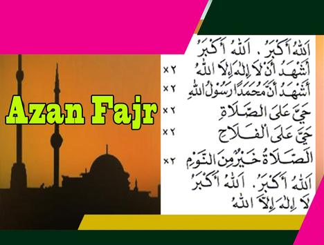 Azan Fajr screenshot 1