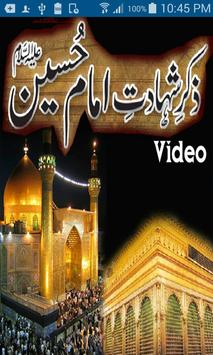 Karbala K Waqiat apk screenshot