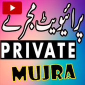Mujra Advance Private New Top icon