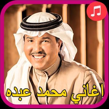 The best of Mohammed Abdo 2017 poster
