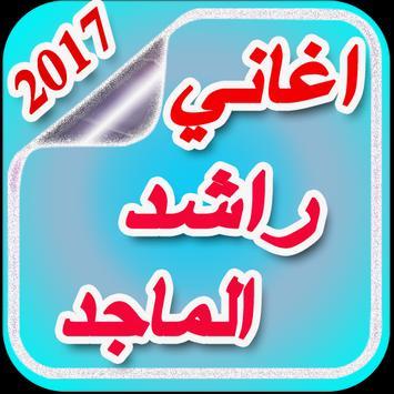 Music Rashed Al Majed 2017 poster