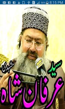 Peer Syed Irfan Shah Mashadi screenshot 1