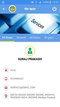 MP eNagarPalika Citizen App screenshot 10