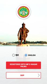 MP eNagarPalika Citizen App screenshot 1