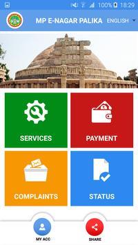 MP eNagarPalika Citizen App screenshot 9