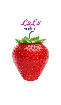 LuLu Strawberry poster